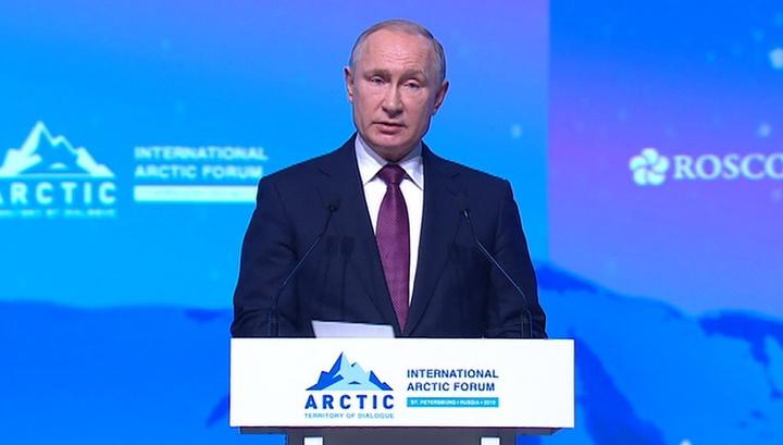 Путин: стратегию развития Арктики примут уже в 2019 году