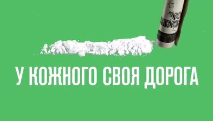 Новое скандальное видео: на Зеленского высыпали белый порошок