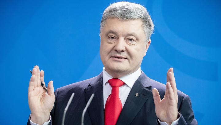 Стало известно, сколько Порошенко вывел с Украины