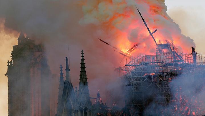 Пожар в Нотр-Даме: названа причина возгорания