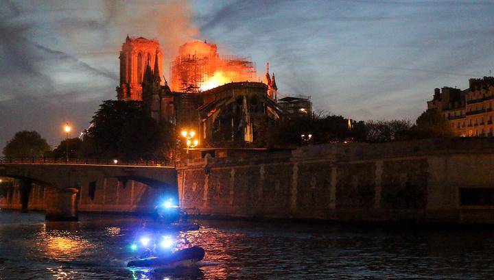 Нотр-Дам-де-Пари может быть полностью уничтожен огнем
