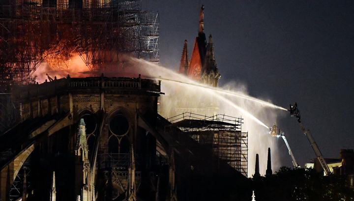 Пожар в Соборе Парижской Богоматери удалось локализовать