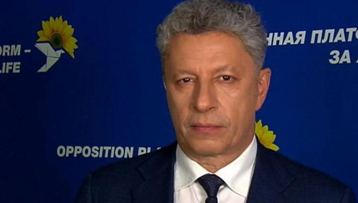 Партия оппозиционера Бойко не поддержит ни одного из кандидатов в президенты Украины