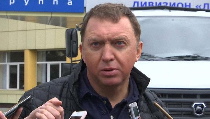 """Дерипаска откажется от контрольного пакета акций """"Группы ГАЗ"""" ради спасения концерна"""