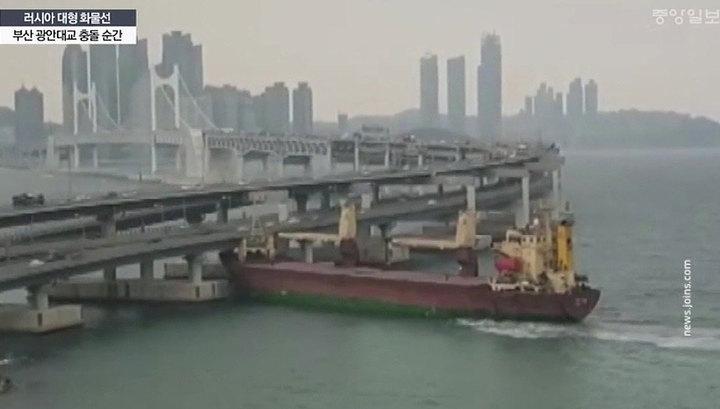 Пусан конфисковал российское судно Seagrand и отдал его корейским морякам