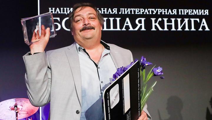 Дмитрия Быкова транспортируют в Москву