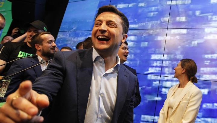 Зеленский официально стал избранным президентом Украины