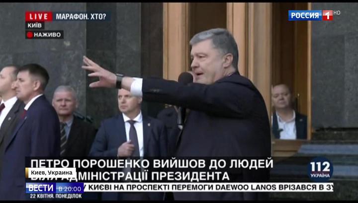 Порошенко устроили проводы на Банковой: он пообещал вернуться и победить