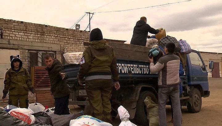 Природные пожары в Забайкалье: последние новости из региона