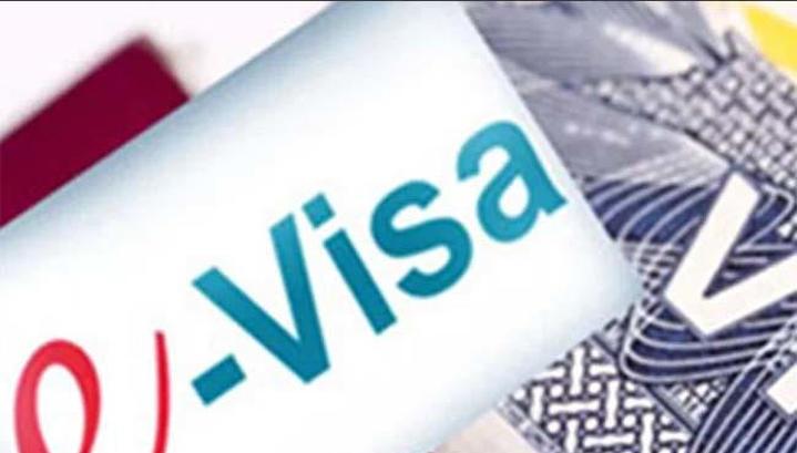 Оборудование для граждан с электронными визами появилось на пограничных пунктах Забайкалья