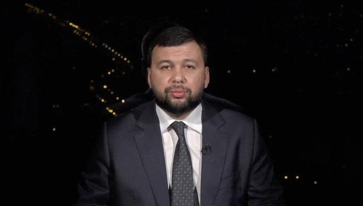 Денис Пушилин: этот день войдет в историю ДНР