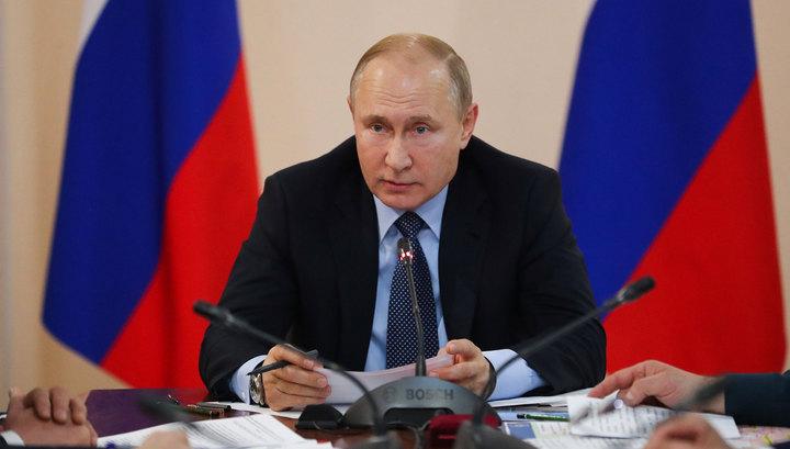 Владимир Путин провел в Чите совещание о ликвидации последствий пожаров в Забайкалье