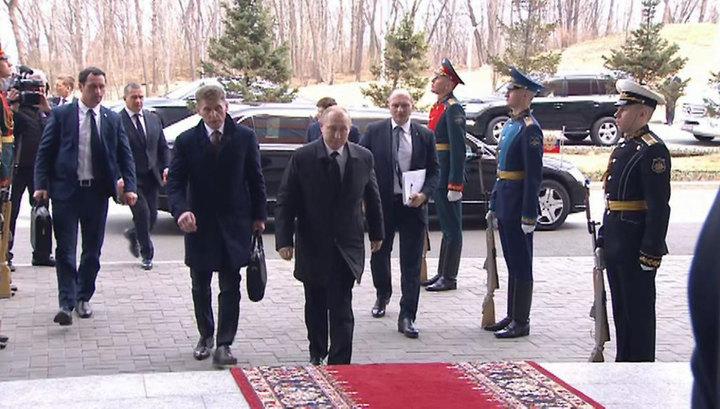 Владимир Путин прибыл на российско-северокорейские переговоры