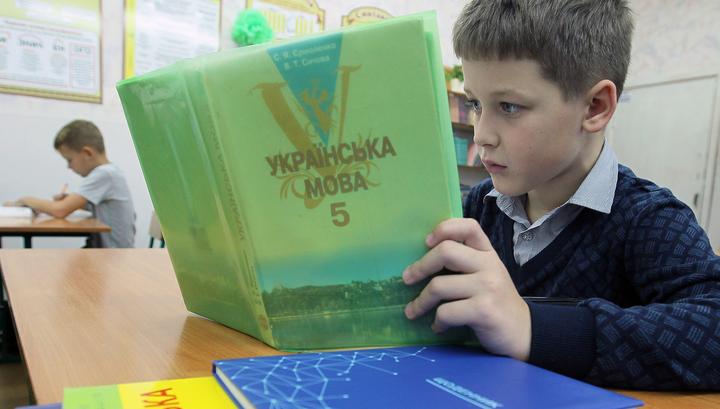 """Украинский язык стал """"исключительным"""" на Украине"""