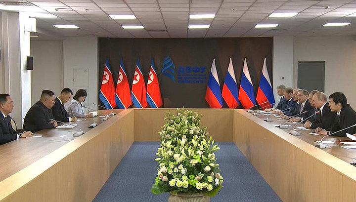 """Форум международного сотрудничества """"Один пояс - один путь"""" открывается в Пекине"""