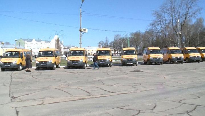 Власти Вологодской области полностью обновят парк школьных автобусов