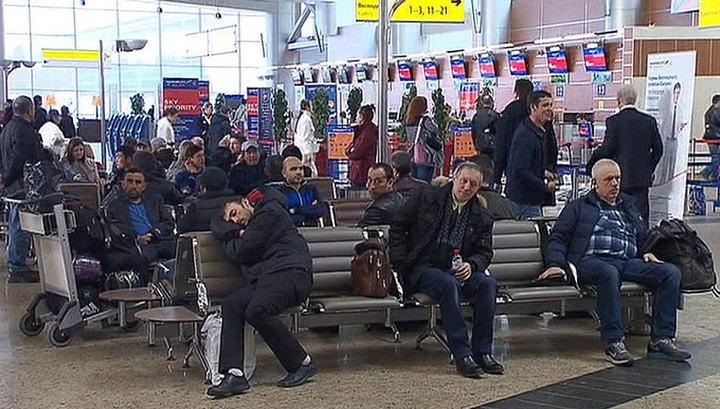 Три миллиона должников не смогут отдыхать за границей на майских каникулах