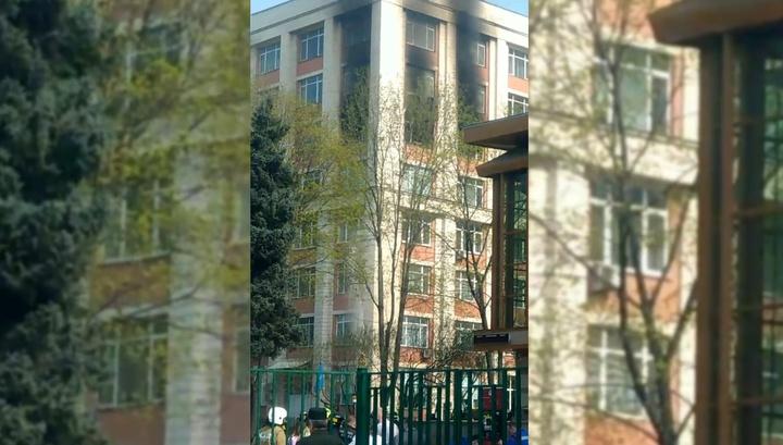 В Москве загорелся университет имени Губкина