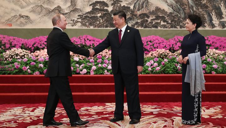 Путин на форуме в Пекине: о морских путях, поставках газа и энергобезопасности