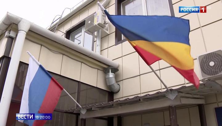 В России открылся пункт приема заявлений от донбассцев на получение гражданства РФ