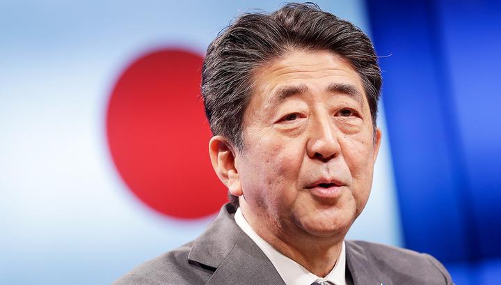 Японское правительство ушло в отставку в полном составе