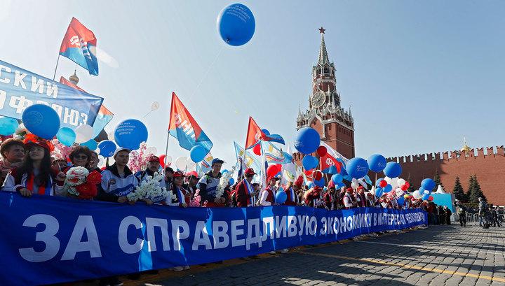 Красная площадь стала центром празднования Первомая