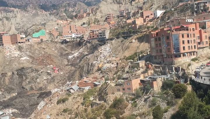 В Боливии оползень уничтожил полсотни домов