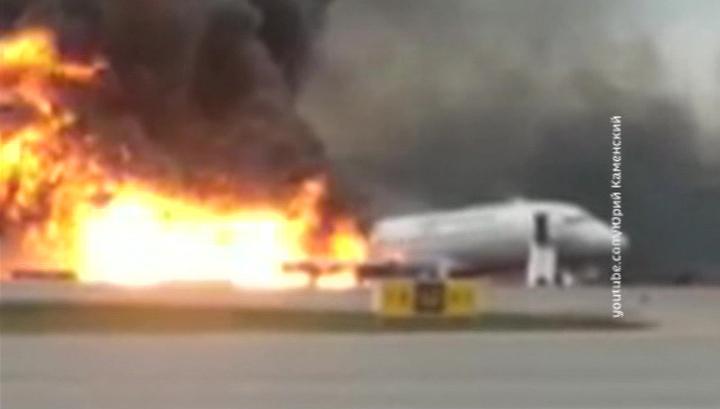 Пожар самолета в Шереметьеве: погиб один человек