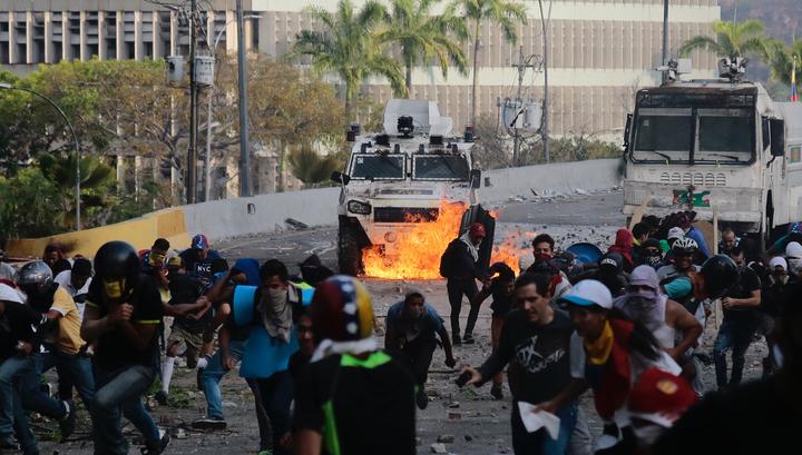 Министры России и США обсудят положение дел в Венесуэле