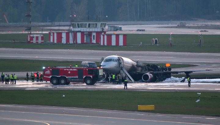 Пилоту сгоревшего в Шереметьеве SSJ-100 предъявлено обвинение