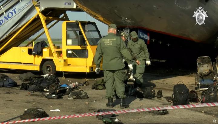 Следствие выдвинуло три версии катастрофы в Шереметьеве