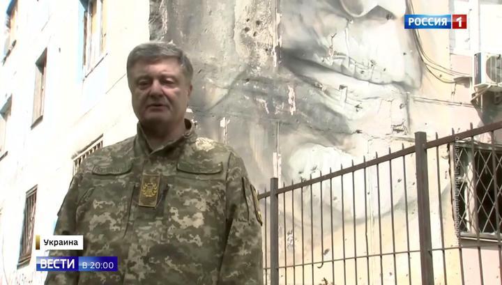 Передача власти на Украине: Рада затягивает период безвластия и безволия