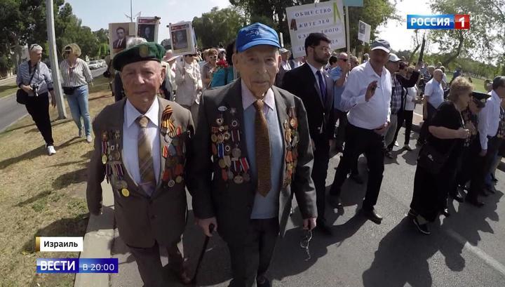 В Израиле отдали дань памяти бойцам Красной армии