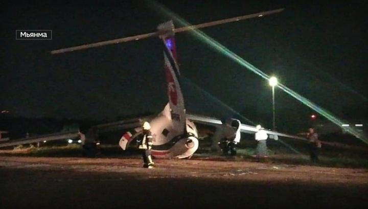 При крушении самолета в Мьянме 19 человек получили травмы