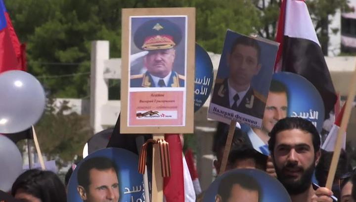 """""""Бессмертный полк"""" прошел в Республике Сербской и в Сирии"""