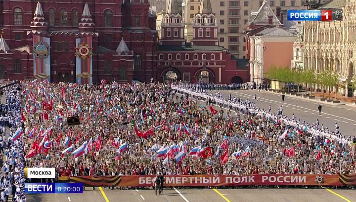 """В Москве прошел """"Бессмертный полк"""": как это было"""