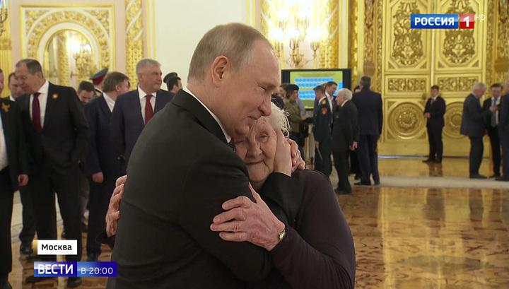 Путин: российский народ чтит поколение победителей