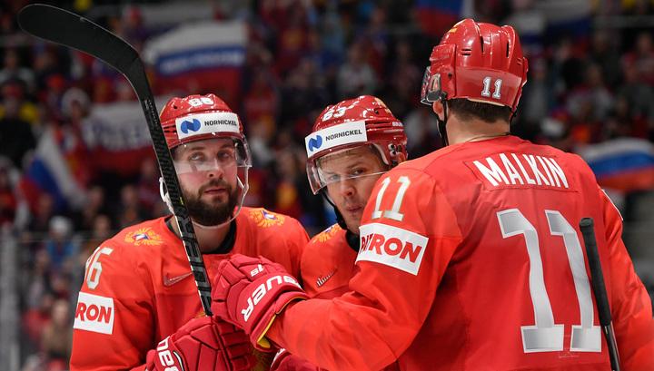 Сборная России обыграла чехов на чемпионате мира