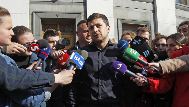 Зеленского оштрафовали за показ бюллетеня