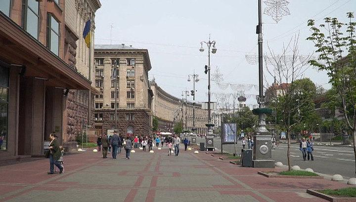 Власти Киева обжалуют решение суда, запретившего назвать проспект в честь Бандеры