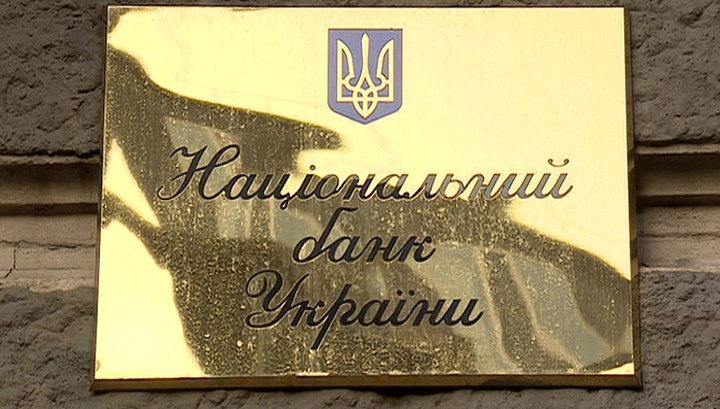Нацбанк Украины проиграл апелляцию по иску Игоря Коломойского