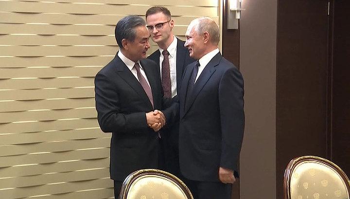 В Сочи прошли переговоры Владимира Путина и главы МИД Китая Ван И