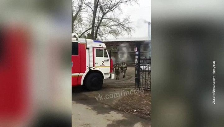 Пожар в иркутском колледже: более 150 человек эвакуированы