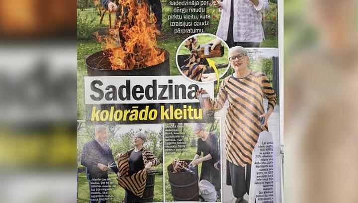 Евродепутат от Латвии сожгла платье в цветах георгиевской ленты