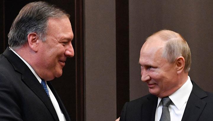 Переговоры Путина и Помпео: краткие итоги