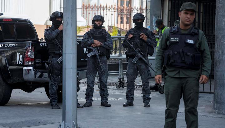Власти Венесуэлы прервали переговоры с оппозицией