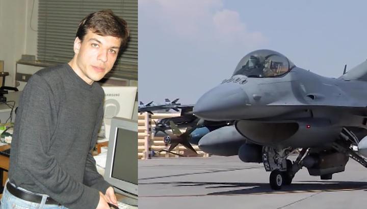 Посольство РФ - о провокации спецслужб США в деле Тищенко