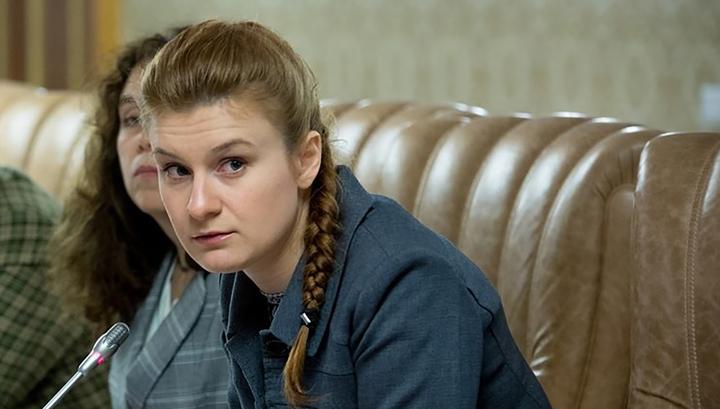 Марию Бутину переведут в федеральную тюрьму