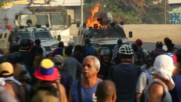 Венесуэльская оппозиция угрожает расправой сторонникам Мадуро