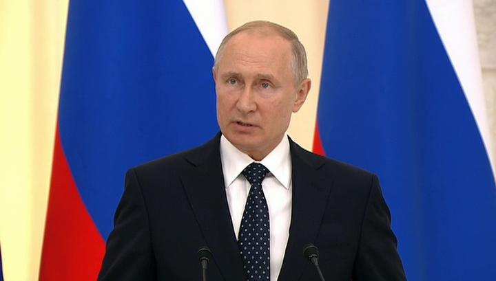 Путин готов ко встрече с Трампом в любом месте